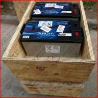 荷兰VETUS蓄电池销售中心