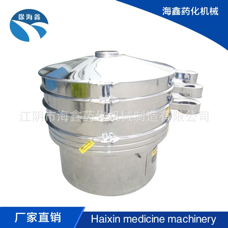 ZS-600型筛分机 面粉筛粉机海鑫药化机械 质优价廉高品质