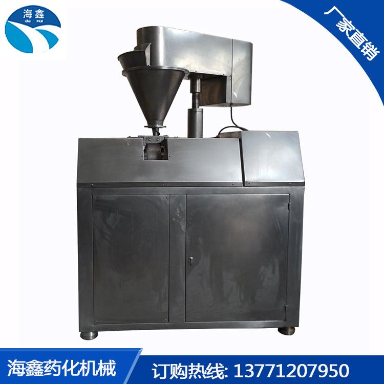 GK系列干法制粒机 干法制粒机专业生产 厂家直销