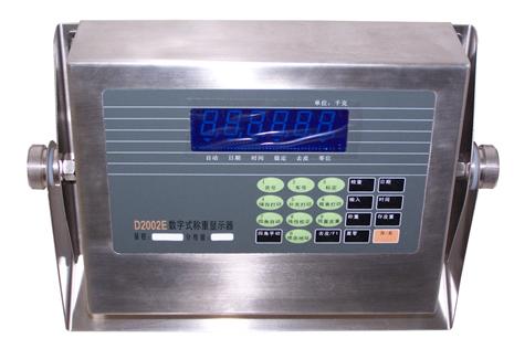 数字传感器地磅遥控器