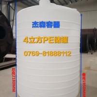 水处理净化设备