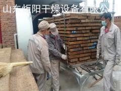 木材烘干科学的研究