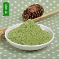 大麦苗粉青汁粉日本大麦若叶粉小麦苗粉大麦若叶青汁粉厂家代加工