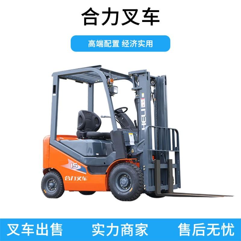 H3系列 1-1.8吨内燃平衡重式叉车