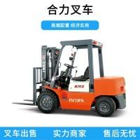 K系列 3-3.8吨内燃平衡重式出租叉车