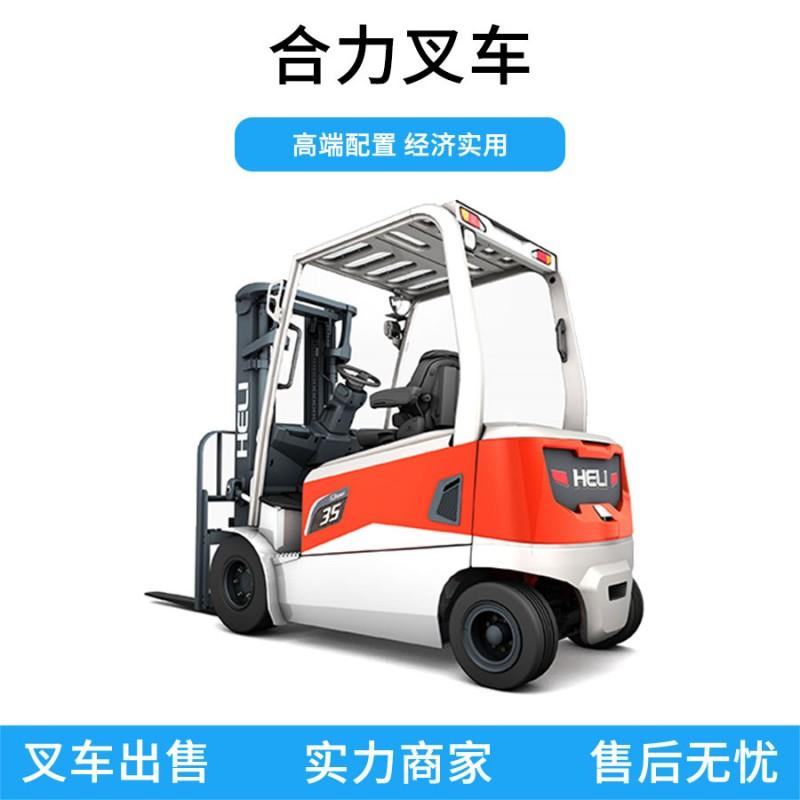 G3系列 3-3.5t蓄电池平衡重式叉车