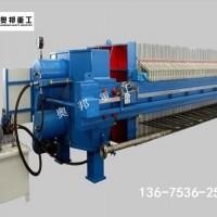 厢式压滤机厂家供应 洗沙带式压滤机