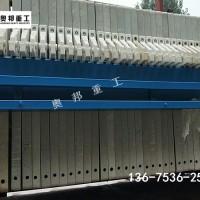 厂家供应板框压滤机 洗沙污泥处理设备