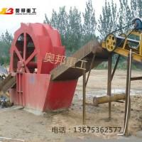 厂家供应轮式洗沙设备 洗沙污泥处理机 洗砂污泥处理机