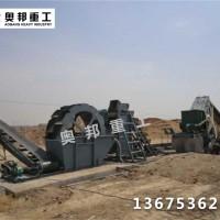 风化沙制沙机 洗沙污泥处理机厂家