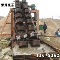 洗沙污泥处理设备 洗沙机厂家直销