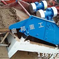 细沙回收机 洗砂污泥处理机厂家