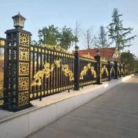 定制花园围栏栏杆 围墙护栏 锌钢护栏