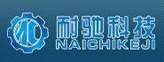 江阴耐驰机械科技有限公司