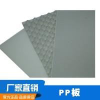 PP板粘结热熔胶 PP板粘结胶膜