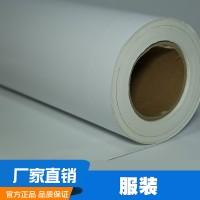 厂家生产打印膜 数码PU弹性热转印个性化热熔胶膜 服装打印膜