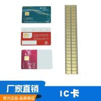 电子产品(环氧材料粘结胶膜) 芯片粘结胶带厂家直销质量保障