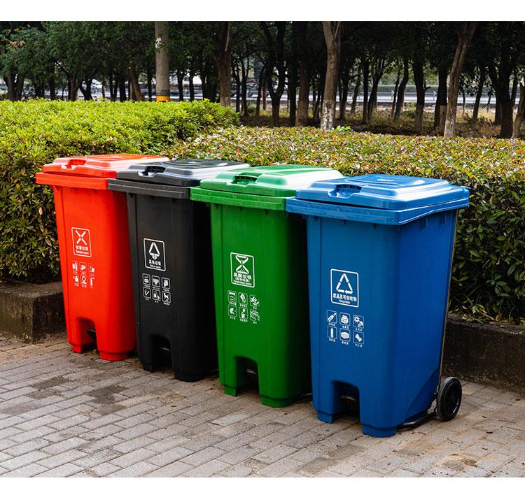 户外脚踏塑料垃圾桶