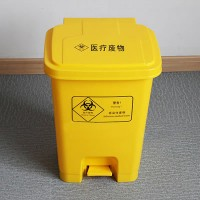 医疗专用垃圾桶