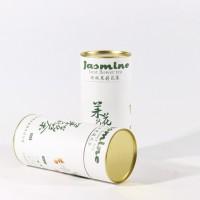 马口铁盖牛皮纸圆形纸罐包装 订做复合圆筒奶粉纸筒