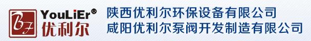 陕西优利尔环保设备米乐体育app下载苹果