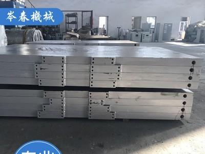 厂家定制硫化机热压机热压板加热板全国发货