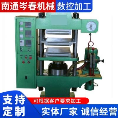 厂家供应平板硫化机 三层硫化机液压拉伸塑料橡胶绝缘材料模型
