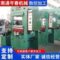 厂家供应50T框式平板硫化机大吨位全自动平板硫化硅胶硫化设备