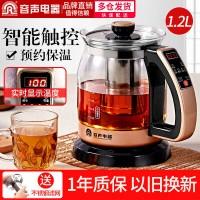 容声RS-H108养生壶全自动加厚玻璃多功能电煮茶壶