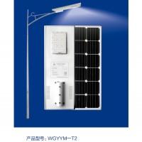 微光太能能路灯-一体化智慧路灯60w