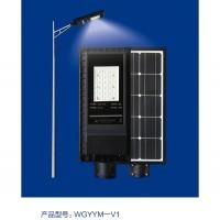 微光能路灯-一体化智慧路灯V1-32W