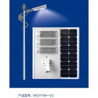 微光能路灯-夜夜明一体化知慧路灯55W免电费免布线