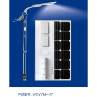 微光能路灯-夜夜明一体化知慧路灯V7-120W免电费免布线