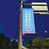 微光能灯杆广告灯-夜夜明一体化太阳能能广告灯