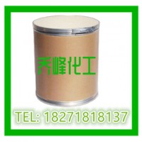 β-五乙酰葡萄糖 CAS号:604-69-3