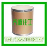 紫外线吸收剂BP-2 CAS号:131-55-5