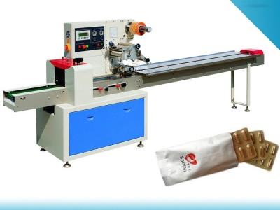 佛山包装机 插座包装设备 五金轴承包装机 老婆饼包装机械