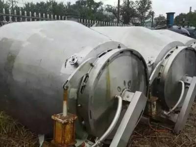 二手直锥型多功能提取罐