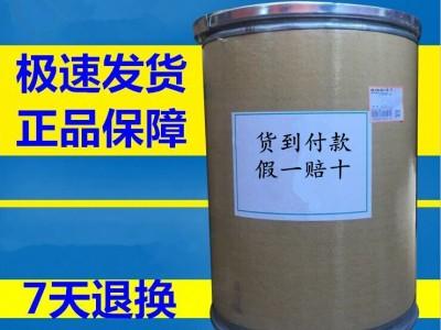 湖北多烯紫杉醇中间体价格#多烯紫杉醇中间体原料厂家
