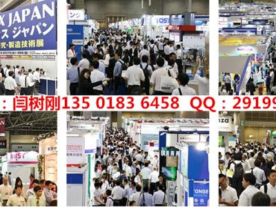 2019日本东京国际制药原料及中间体展