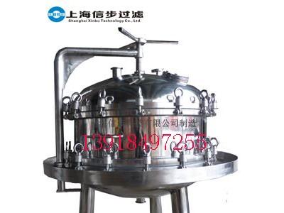 中间体活性炭保温式过滤器