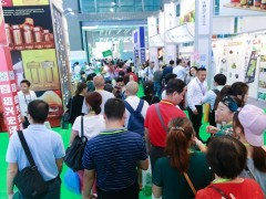 2019第十届中国(广州)国际健康保健产业博览会