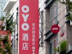 红杉资本曾有意参与OYO新一轮融资 但尽调后决定退出
