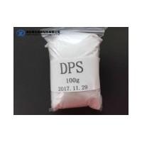 医药中间体、1.3-丙烷璜内酯、1.3PS、酸铜中间体、锂电池