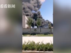 辽宁葫芦岛一化工厂发生火灾 已造成两人死亡