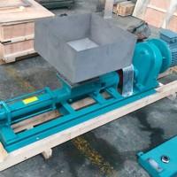 G35-2单螺杆泵