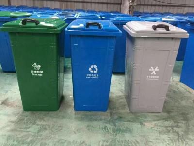 四色雷火电竞平台登录,金发塑料垃圾箱,直销厂