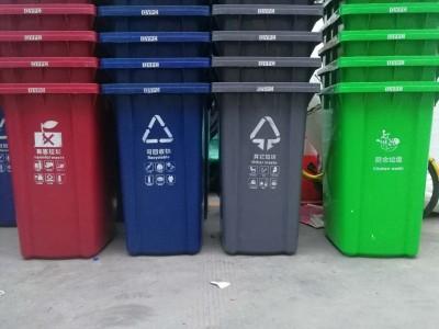 分类雷火电竞平台登录定制,金发塑料垃圾箱,厂