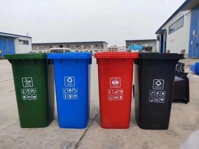 室外分类雷火电竞平台登录,金发塑料垃圾箱厂家