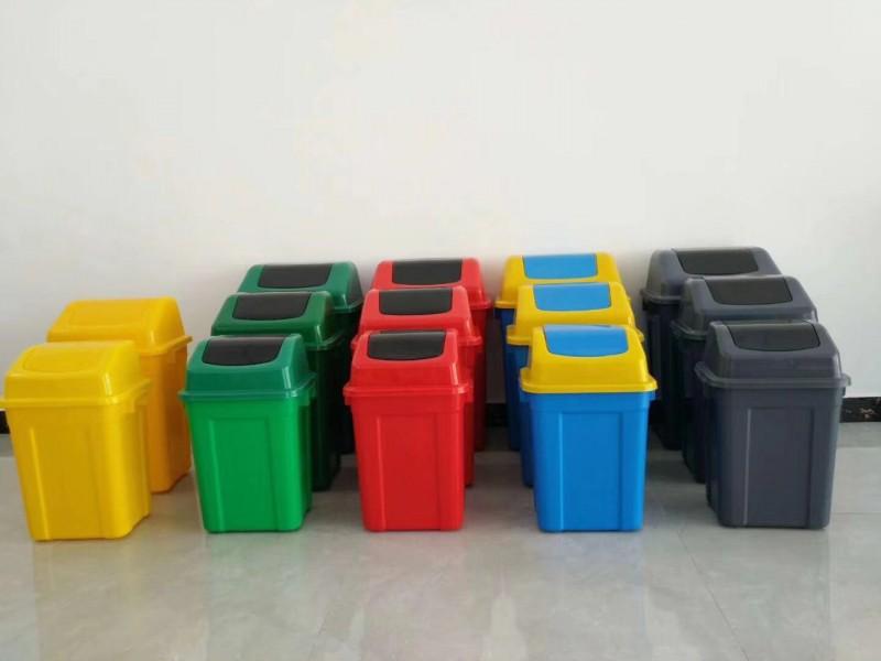 分离垃圾箱,金发塑料垃圾桶批发直销,定制厂家